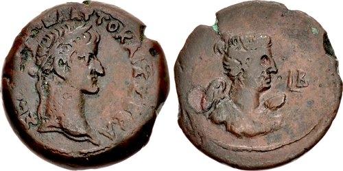 Finest Galba Alexandrian Drachm