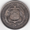 Tipperary 1905 E Smith School Silver Award