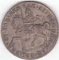 1690  Irish Silver Gunmoney Crown Superb Proof