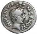 Augustus Caesar comet coin of Julius Caesar