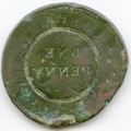 Birmingham, Crown Copper Co. 1811 Double Brockage ex Cokayne