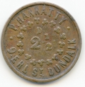 P.Hanratty, Dundalk Pub Token