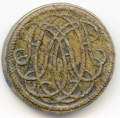 Henry Archdall Irish Coin Weight for English Sovereign