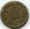 Irish 1698 Coin Weight for 4 Reales