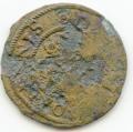Ennis, Co. Clare 1679 token for David White