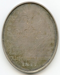 1845 Royal Dublin Society Silver Award Medal for Algae Hibernicae