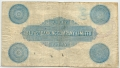 Belfast Banking Company Limited 1917 50 Pound Blake Callaway Plate Note