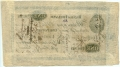 Early Bank of Ireland Nathaniel Low One Pound 5 June 1824