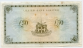 Ulster Bank Limited Fifty Pound 1 Oct 1982