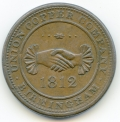 Birmingham Union Copper Company Clasped Hands Heavy 1812 Cokayne Collection Penny Token